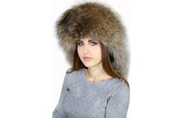 Зимняя коллекция 2020-21г. женских и мужских головных уборов.